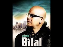 تحميل اغاني الشاب بلال 2015