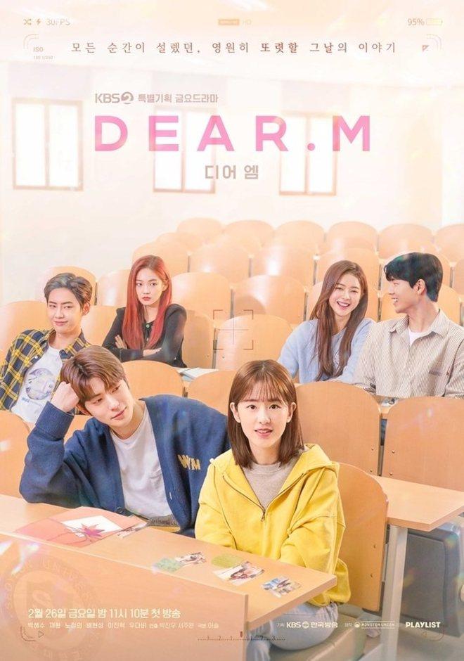 Love Playlist: Dear.M Poster