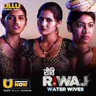 Payal Gupta and Ankita Bhatacharya and Sunny Singh web series Riti Riwaz-Water Wives