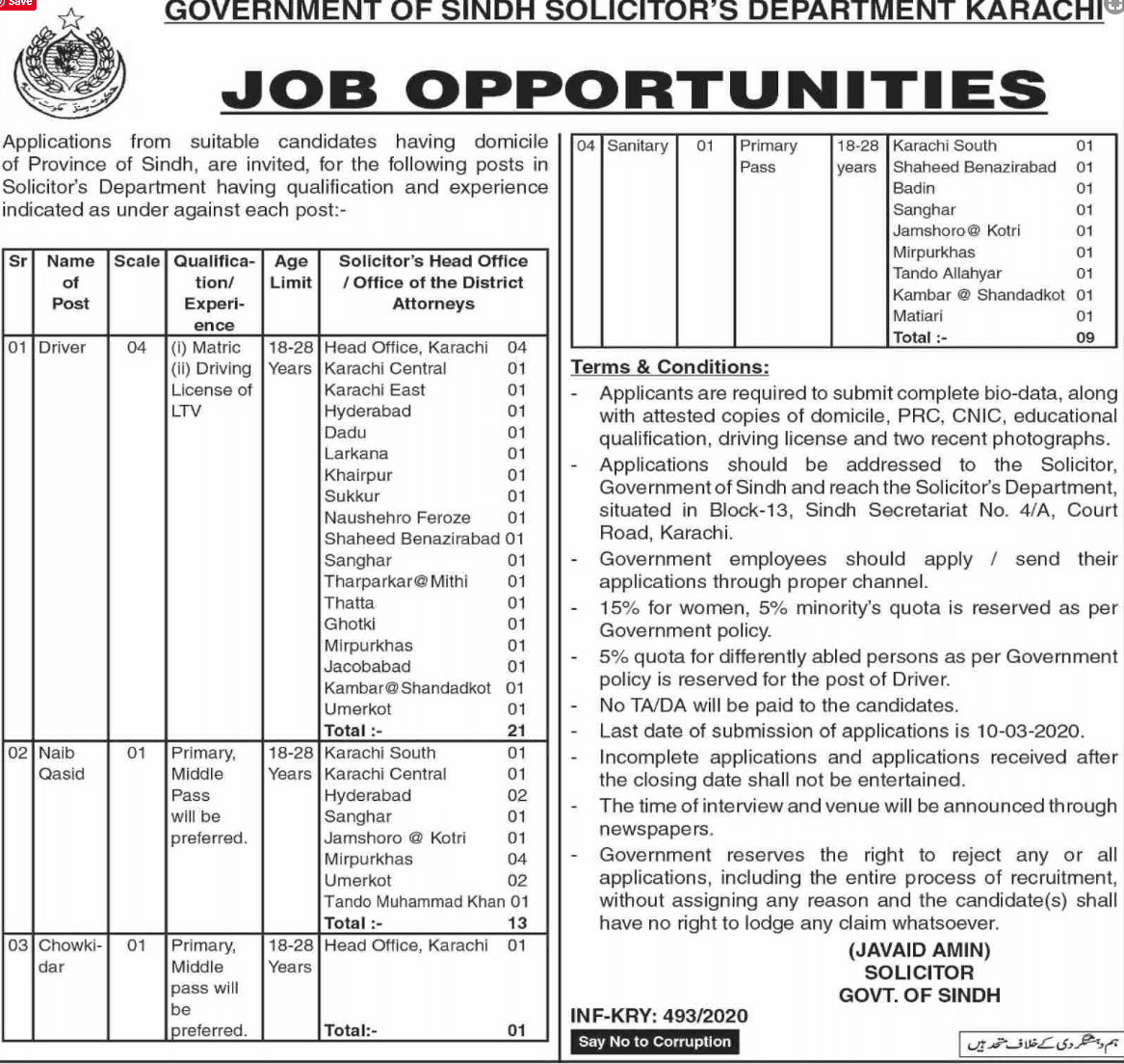 Jobs in Solicitors Department Govt of Sindh Latest 2020