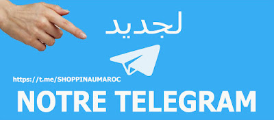 telegram shopping au maroc