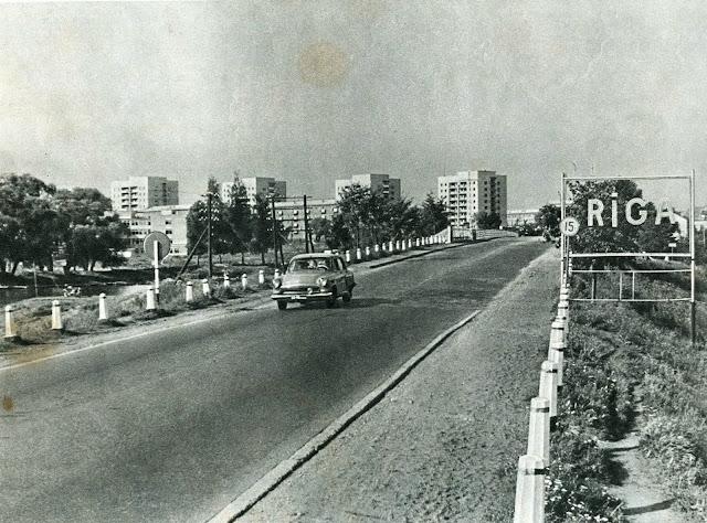 1966 год. Рига. Югла. На границе города