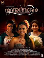 Mamangam First Look Poster 10