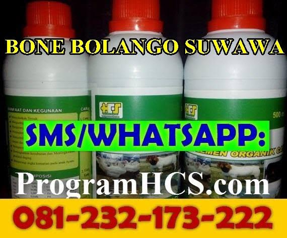 Jual SOC HCS Bone Bolango Suwawa