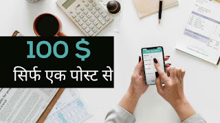 Flyout.io review in Hindi