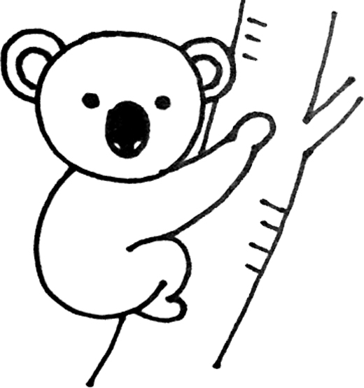 How To Draw A Koala For Kid Drawingsforkids Net