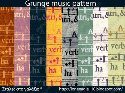 Grunge music patterns