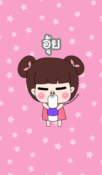 Aui ! SaraPao Cute Girl Theme