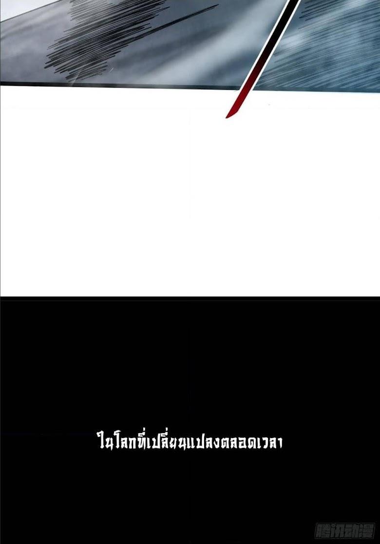 SiYe Ren - หน้า 27
