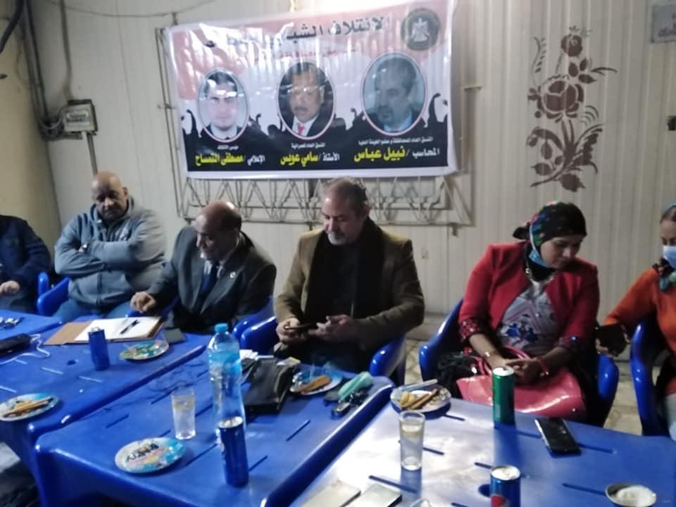 تنسيقية العمرانية بالائتلاف الشبابى لدعم مصر بالجيزة تعقد اجتماعها الأول / الأهرام نيوز