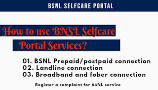 BSNL Selfcare, Selfcare BSNL