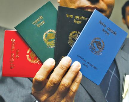 दुई हप्तामै जिल्लाबाट पासपोर्ट लिन पाईने