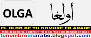 Nombre de Olga en letras arabes