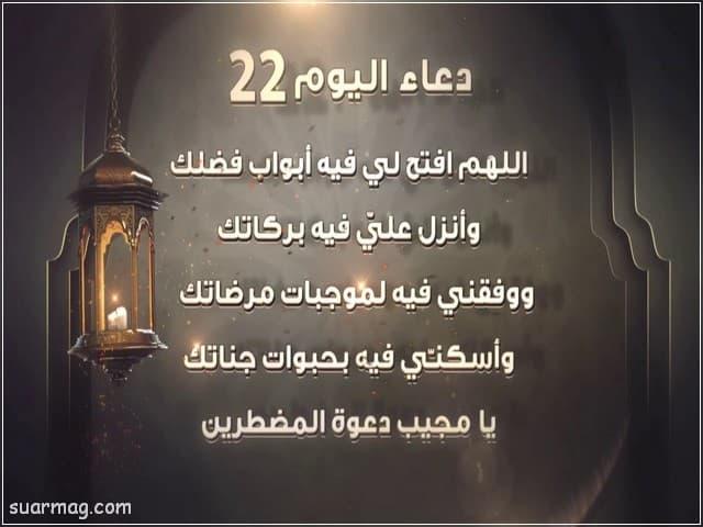 بوستات رمضان 11 | Ramadan Posts 11
