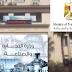 اعلان وظائف وزارة الصناعة والتجارة للمؤهلات العليا لمختلف التخصصات - تقدم الان وظائف وأخبار _ مصر