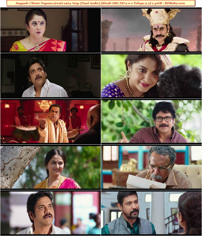 Soggade Chinni Nayana Hindi Dual Audio Full Movie Download