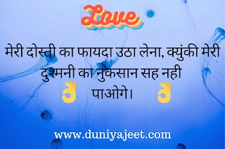Loving shayari, Sad Shayari Status, Very Sad Shayari