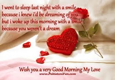 Good morning love images in arabic wallpapersjpg entertainment portal good morning pictures photos images and m4hsunfo