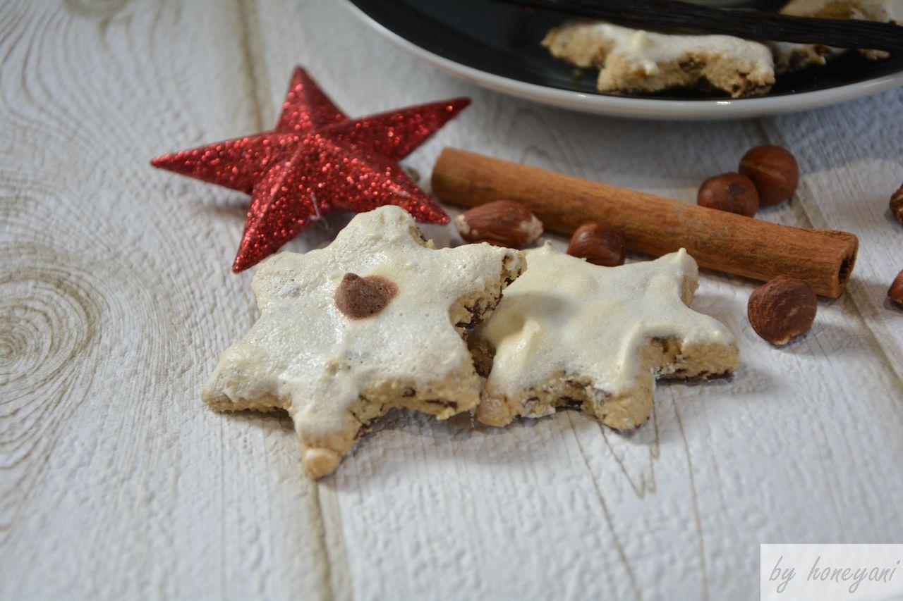 Lafer Weihnachtsplätzchen.Weihnachtsbäckerei Cappuccino Sterne Ein Traum Für Kaffee