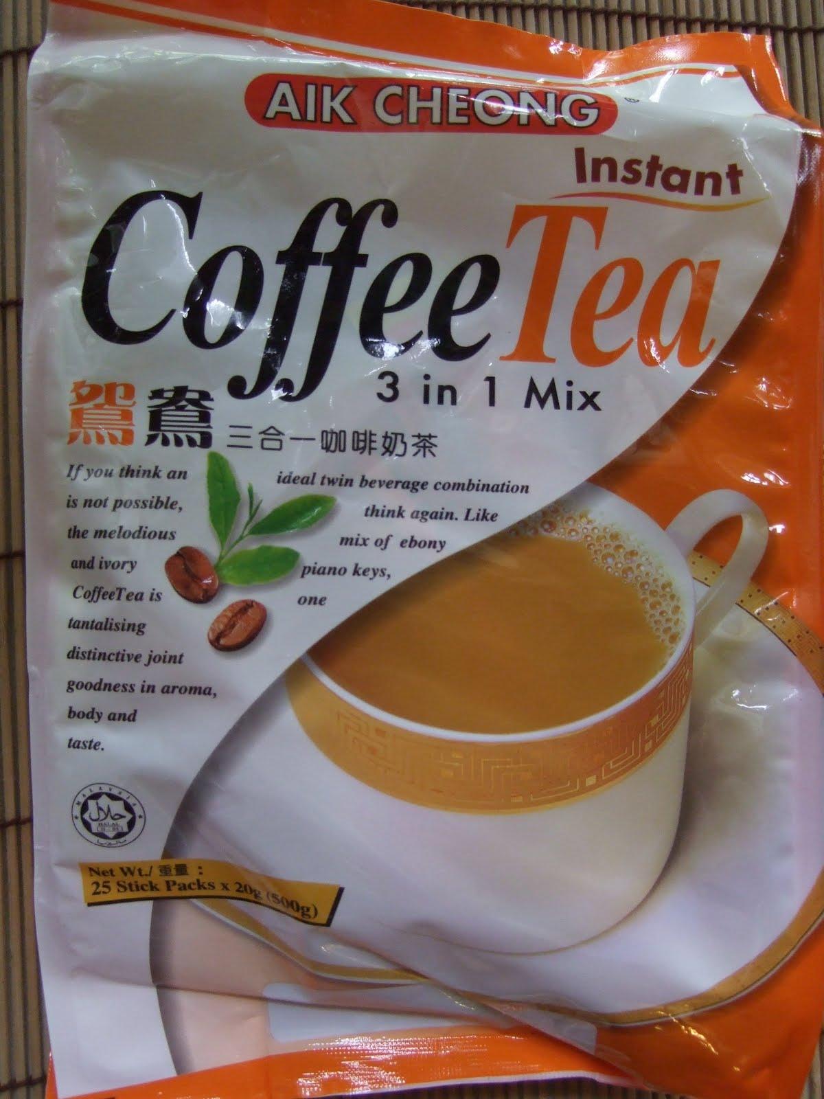 I Like Coffee And I Like Tea Lyrics : coffee, lyrics, Coffeeholicdee:, Coffee, Lyrics