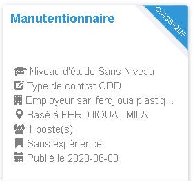 Manutentionnaire FERDJIOUA - MILA