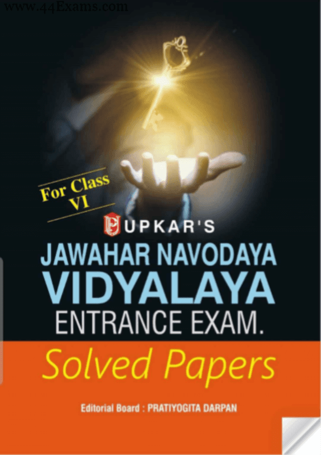 Upkar-Jawahar-Navodaya-Vidhalaya-Entrance-Exam-Solved-Papers-PDF-Book