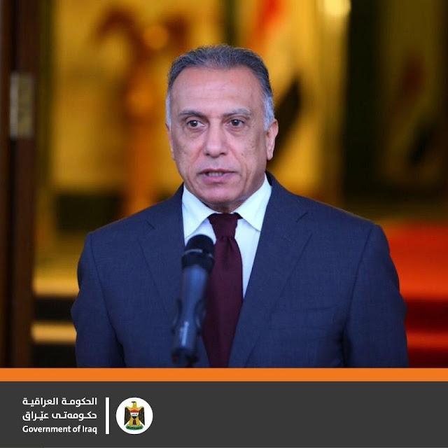 الكاظمي يحدد موعد الانتخابات المبكرة في العراق؟
