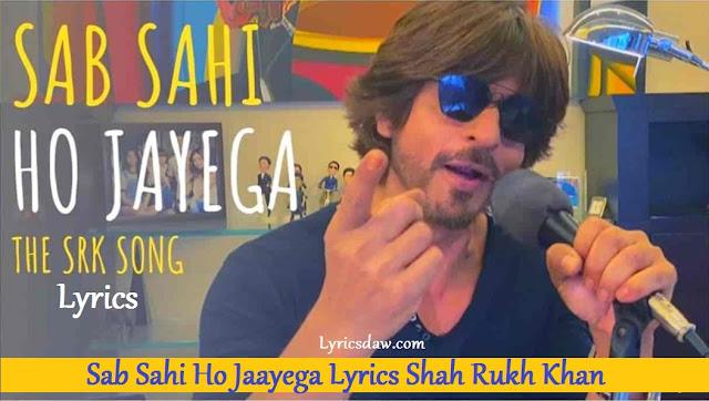 Sab Sahi Ho Jaayega Lyrics