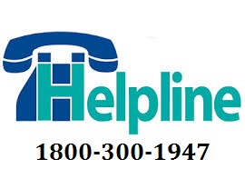 Aadhaar card toll free helpline number