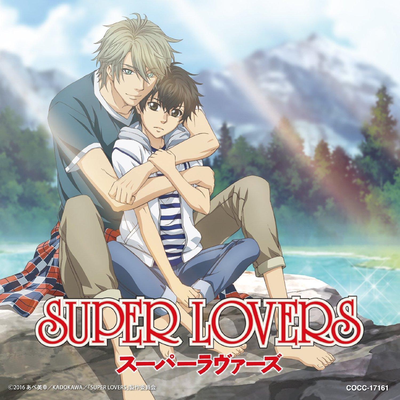 super lovers op single okaeri otaku world