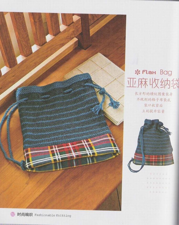 Bolsa Saco Crochet Combinada Tela