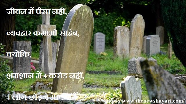 Telugu Motivational Quotes