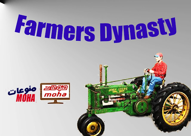 Farmers Dynasty CODEX Free Download|تحميل لعبة المزرعة السعيدة للكمبيوتر