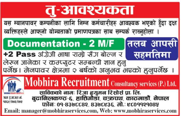 Documentation staff vacancy in Nepali Manpower company.