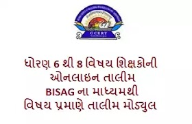 STD 6 TO 8  Training Second Phase
