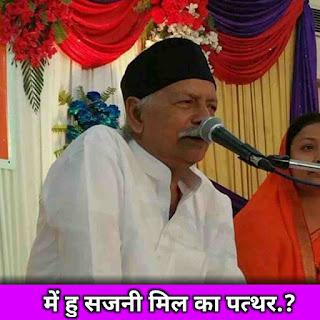 Me hu sajni mil ka pathr, shiv charcha, shiv guru charcha, shiv charcha bhajan, shiv bhajan,shiv, shiv charcha videos,