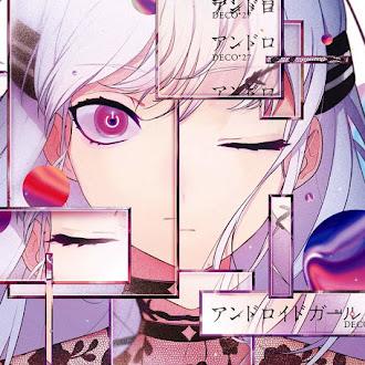 [Lirik+Terjemahan] DECO*27 feat. Hatsune Miku - Psychogram