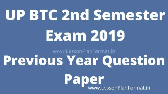 UP BTC 2nd Semester Exam 2019 Previous Year Question Paper