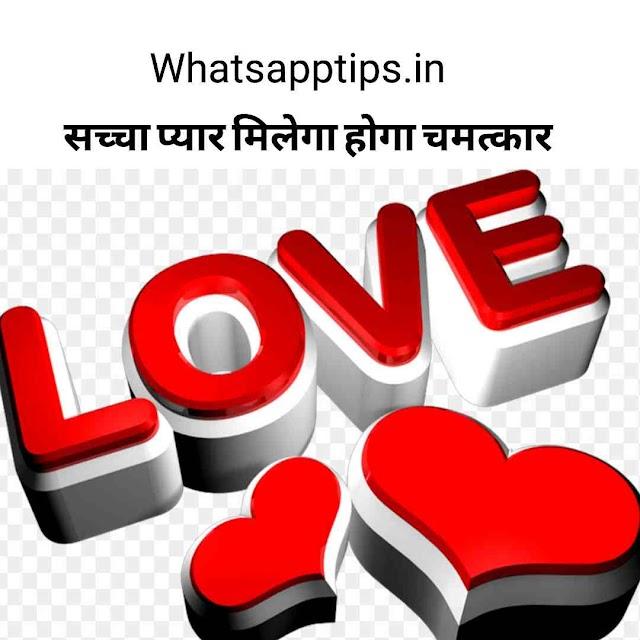Saptahik love rashifal 20 October to 27 October इन 7 राशि के लोगों को मिलेगा सच्चा प्यार