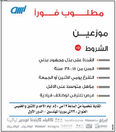gov-jobs-16-07-28-04-06-04