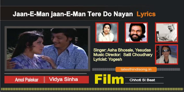 Jaan-E-Man-jaan-E-Man-Tere-Do-Nayan-Lyrics