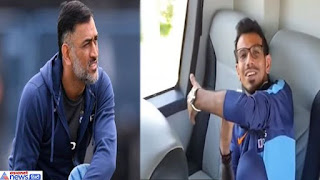india-missing-dhoni-chahal