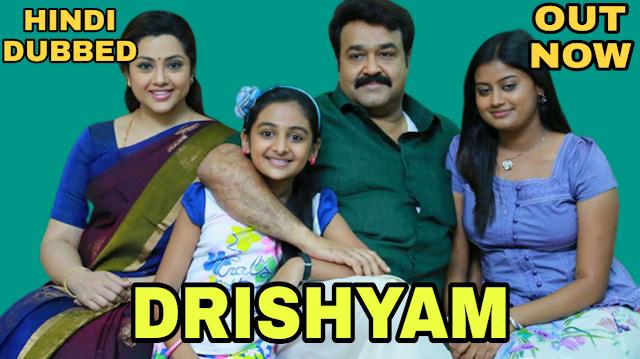 Drishyam (Hindi Dubbed)