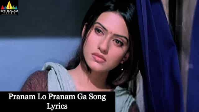 Pranam Lo Pranam Ga Song Lyrics