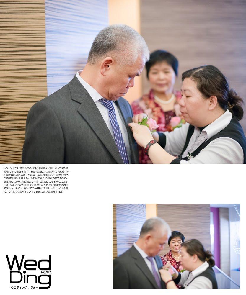 婚攝阿勳 | 婚攝 | 台北婚攝 | 樹林海產大王 | 文定 | 迎娶 | 結婚婚宴 | bravo婚禮團隊