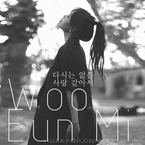 Woo Eun Mi – 다시는 없을 사랑 같아서 – Single