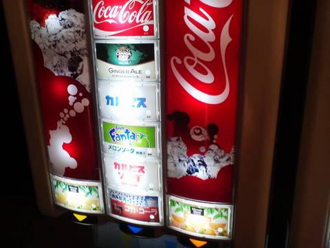 ソフトドリンクサーバー3 おんちっち尾西店