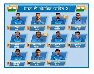 india vs new zealand warm up match, world cup 2019