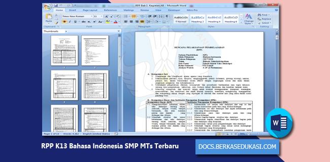 RPP K13 Bahasa Indonesia SMP MTs Terbaru untuk Tahun Ajaran 2019-2020