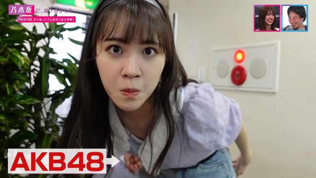 210720 Nogizaka ni, Kosaremashita